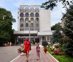 Санаторий  им. 30-летия Победы